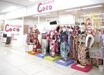 トータルフォトスタジオCoco イオンいわき店