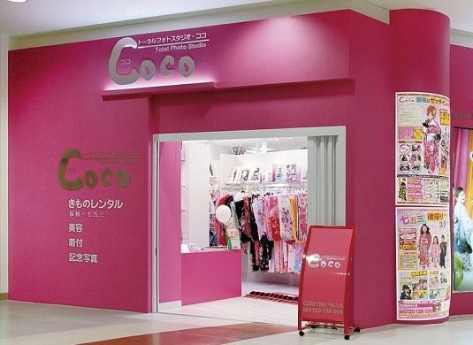 トータルフォトスタジオCoco 名古屋みなと店