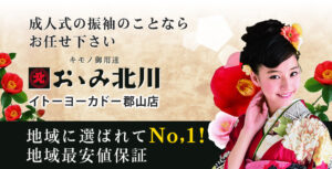 kitakawa_koriyama_header