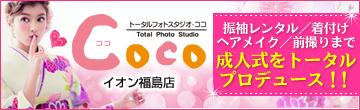 bn-coco-fukushima