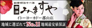 mimasuya_iy_koriyama_banner