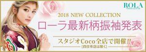 33-coco_972_347