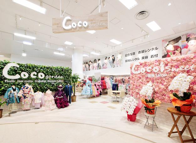 振袖レンタルのスタジオCoco イオンモール富谷店 店舗外観