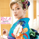 rora-collection20170908