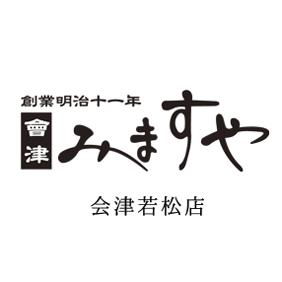成人式の振袖を購入するならみますや 会津若松店