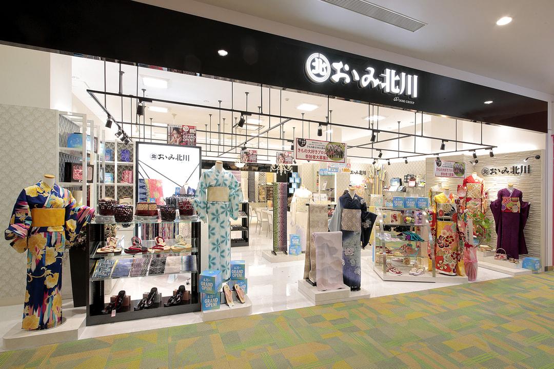 おゝみ北川 小名浜店 外観イメージ